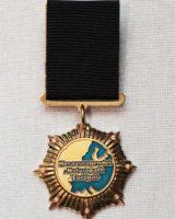 Медаль «Выдающийся натуропат Европы»