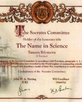 Тамара Павловна Белоусова награждается международной премией в области научных исследований «The name in Science» (Имя в науке). Оксфорд, 2011 г.